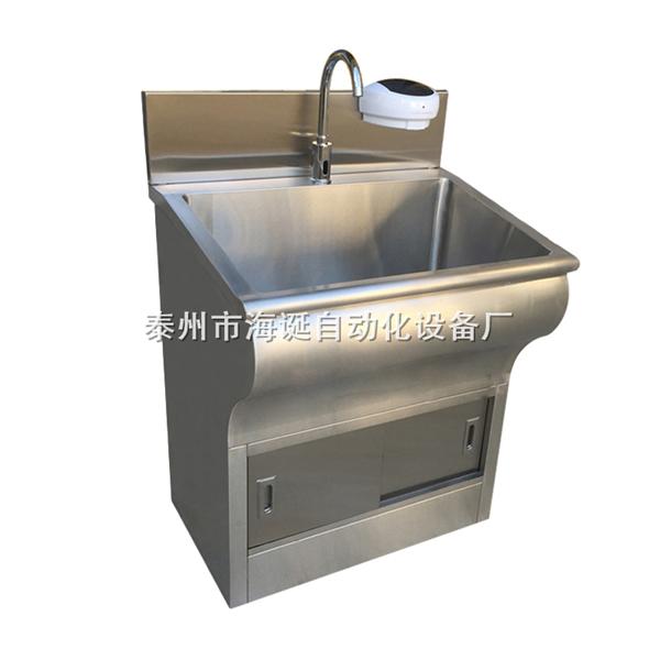 医用不锈钢洗手池-低背板