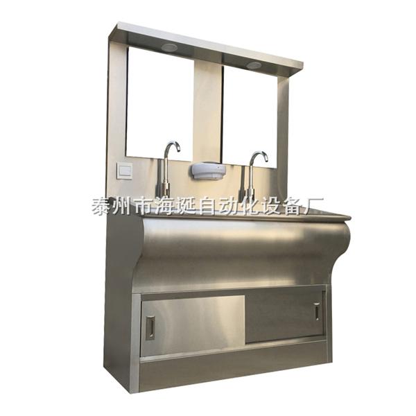 医用不锈钢洗手池-高背板
