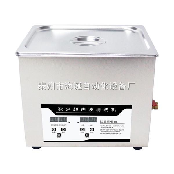 小型医用超声波清洗机