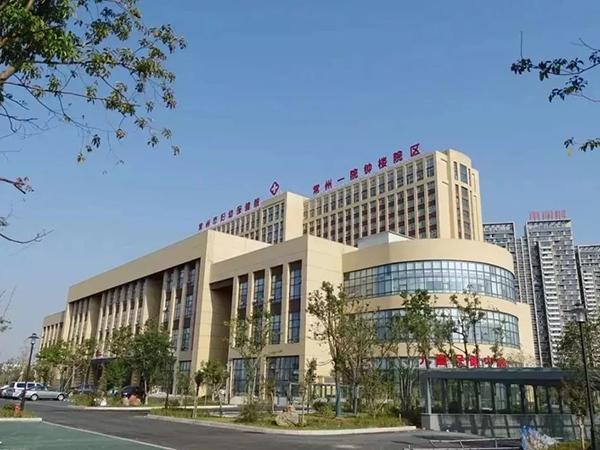 溧阳市妇幼保健院内镜中心